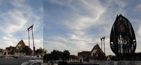 ท้องฟ้ากรุงเทพ