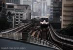2552-10-18 16-23-09 -Metro